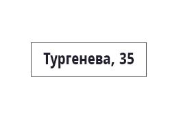 turg-35
